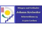 Johann Kreiseder – Stiegenbau Braunau